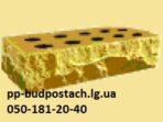 Кирпич облицовочный «Гранд» Скала  тычковый пустотелый