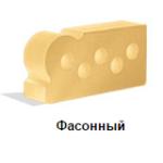 ФАСАННЫЙ