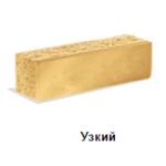 уЗКИЙ