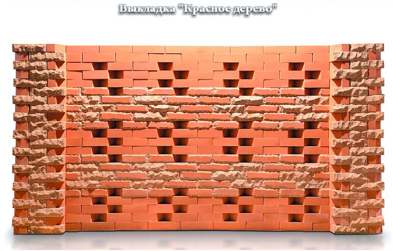 забор из кирпича скала красный